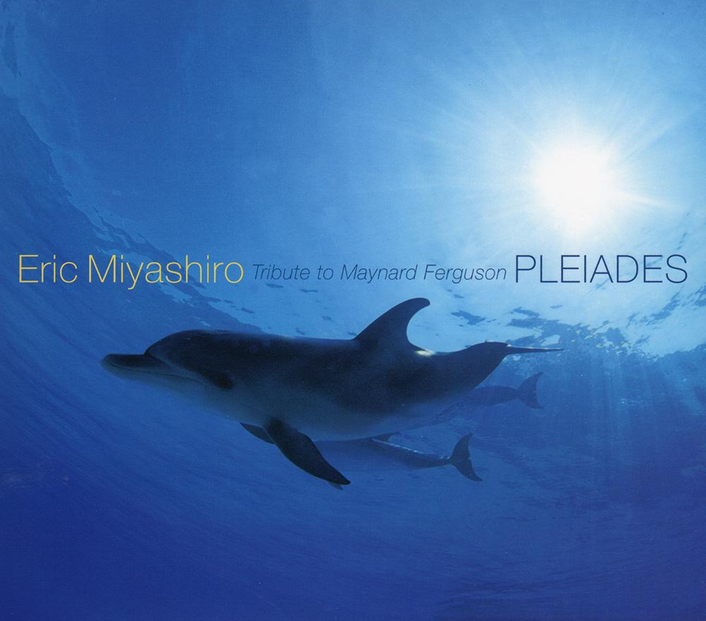 em_pleiades_pf