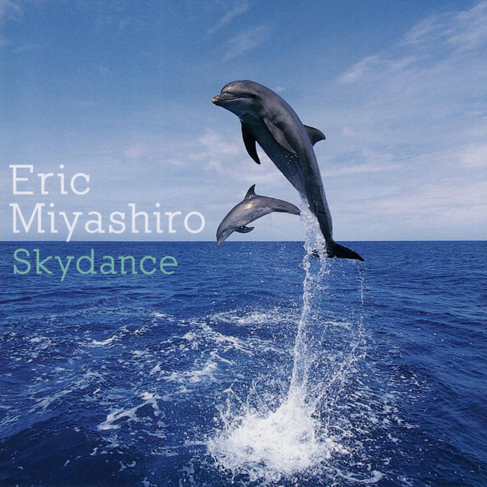 em_skydance